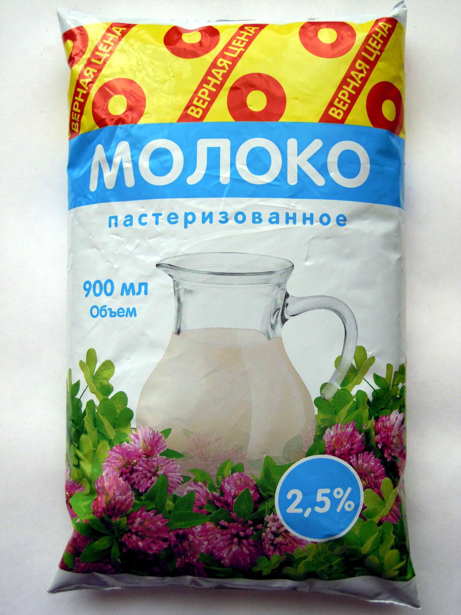 молоко пастеризованное 2,5 % - Верная цена - 900 ml