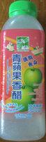 Green Apple Vinegar - Product